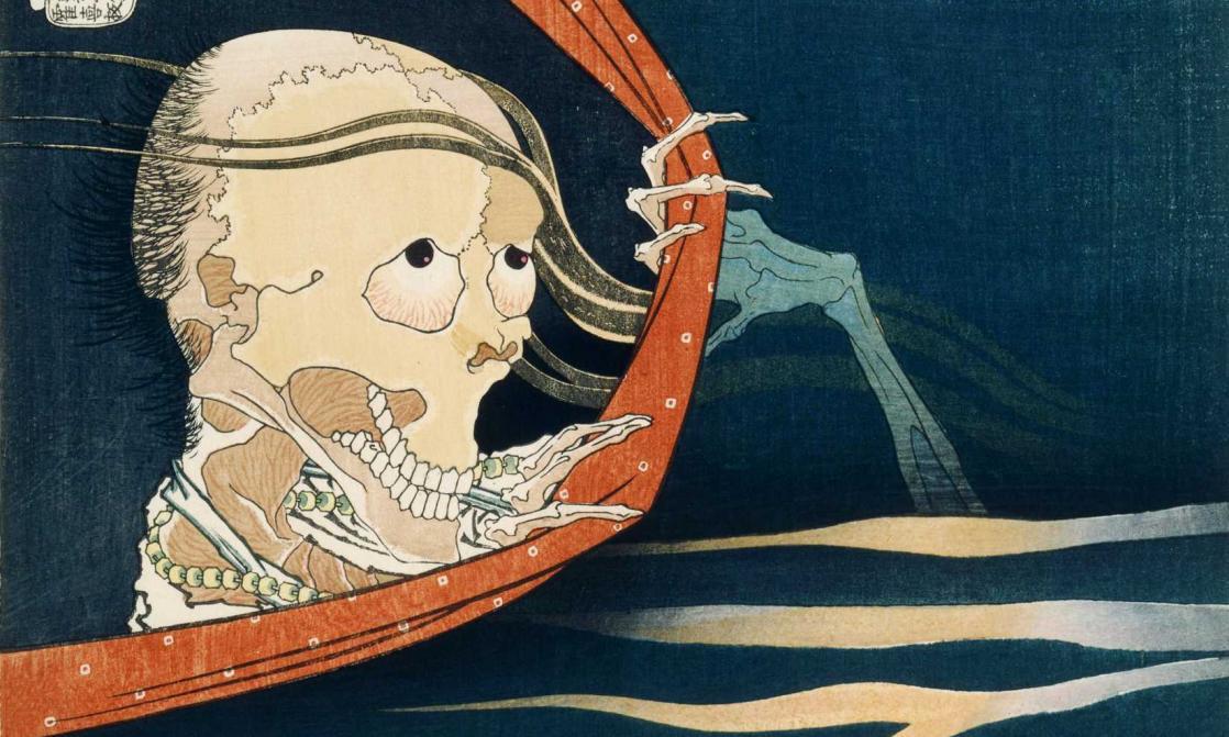 <i>Le Spectre de Koheiji</i>, <i>Les Cent Histoire de fantômes</i>, gravure d'Hokusai Katsushika (1830)